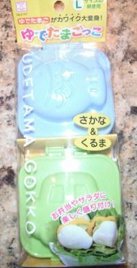 Molds Crazy Hard Boiled Eggs   Kotobuki Plastic Egg Mold