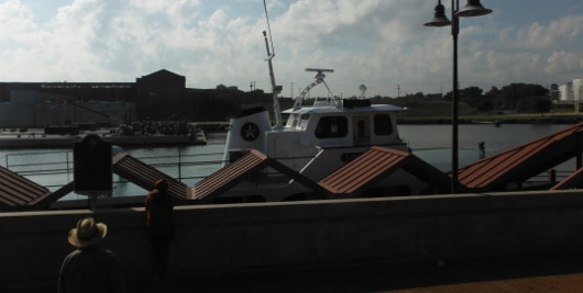 Port of Houston Tour Boat