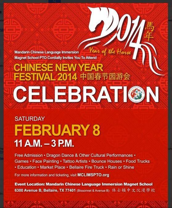 MCLIMS Chinese New Year Festival 2014
