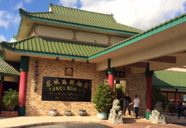 Best Chinese Seafood Restaurant In Houston
