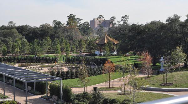 Hermann Park Centennial Garden