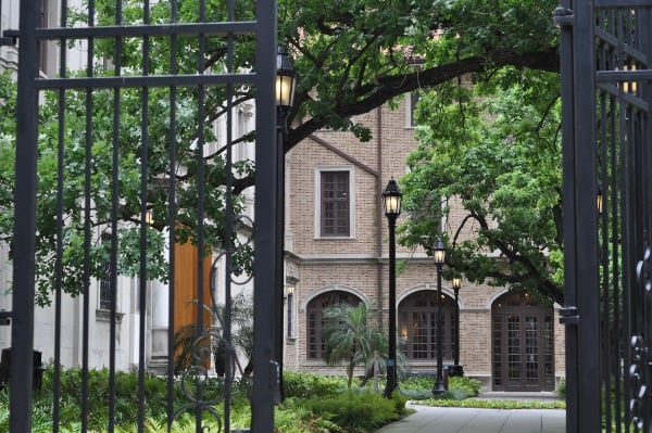 Houston Julia Ideson Library Gate
