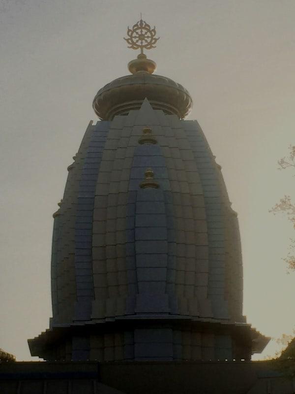 WIH Temple