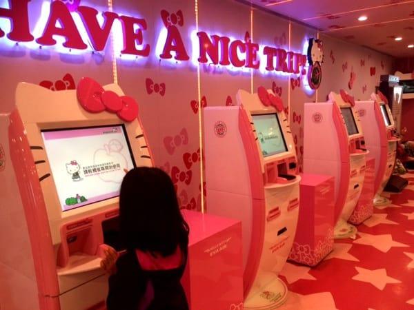 EVA Airline Check In Taipei Taiwan BigKidSmallCity
