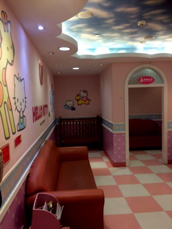 Hellow Kitty Nursing Room at Taipei Airport Gate BigKidSmallCity