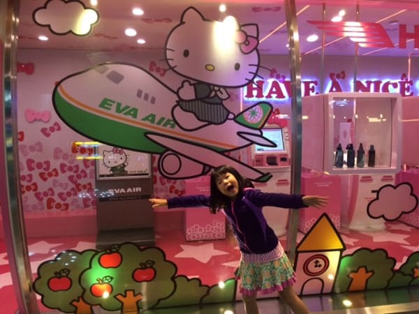 Special check in room for EVA Airlines at TPE airport BigKidSmallCity
