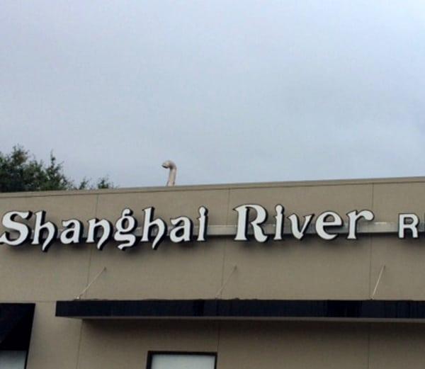 Shanghai River Restaurant Houston