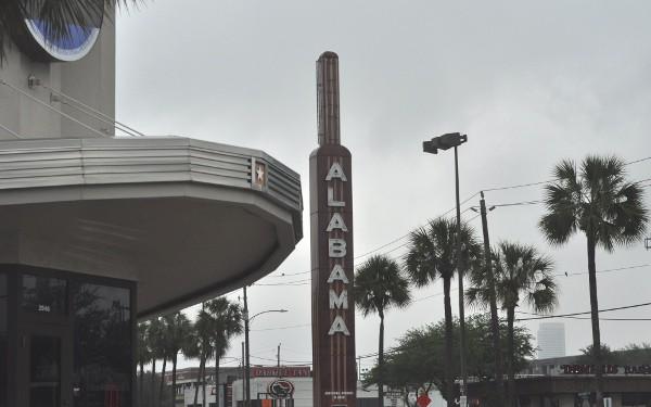 Alabama Theater Trader Joes