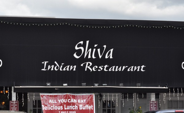 Shiva Indian Restaurant Rice Village