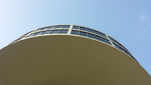 WIH Building